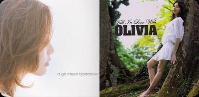 olivia ong a girl meets bossanova 《romance》主打歌是專輯的第一首歌《a love theme》,光聽前奏及那十五句的「i love you」就有點《i 'll move on》的感覺(收錄於《a girl meets bossanova 2》專輯內, 可是聽完一點都感覺不到沉悶的十五句「i love you」後,節奏就變得明快,整首歌的 氛圍也變得輕快,與前奏的沉重感形成了強烈的對比 。網路上很多歌迷認為此歌因為.